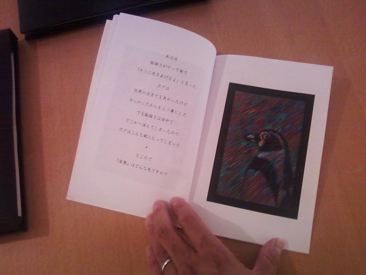 こんな本も置いてます。